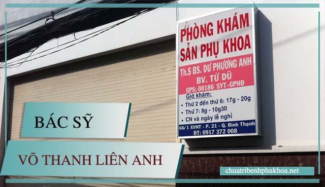 Phòng khám bác sỹ Dư Phương Anh