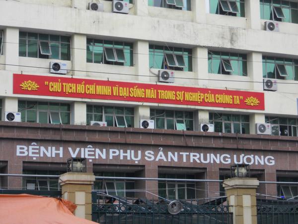 Bệnh viện phụ sản Trung ương - địa chỉ tin cậy cho chị em khám phụ khoa